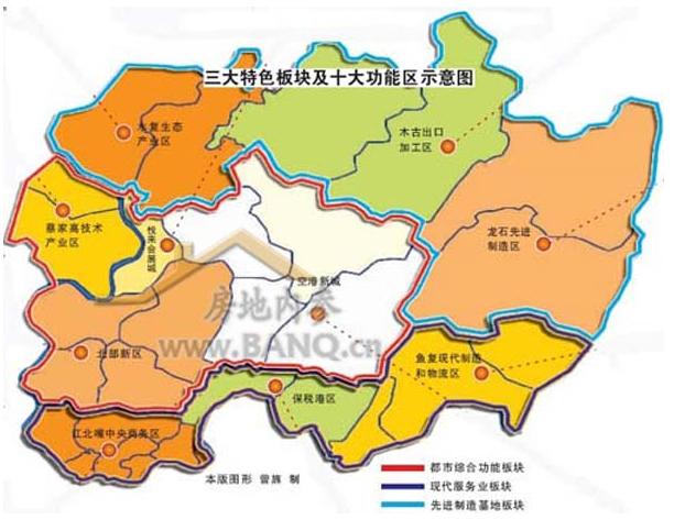 重庆人随手可抓的未来:两江新区,中航小镇