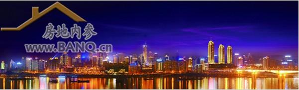 重庆渝中半岛实景