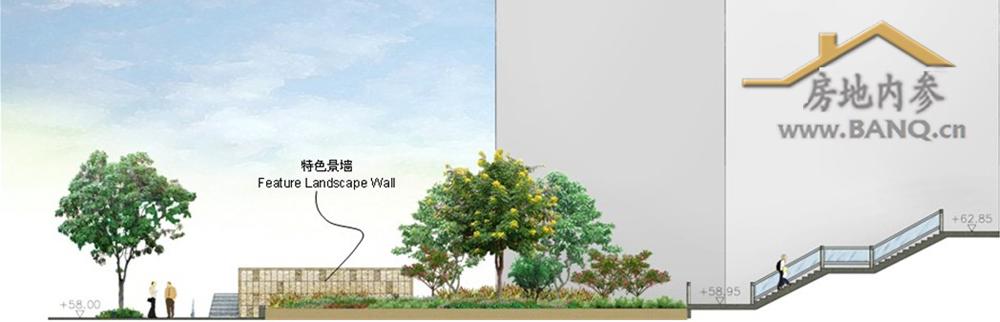 绿景·香颂首层广场景观剖面图