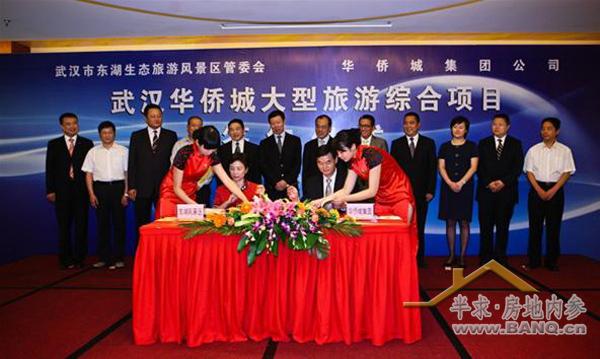 武汉市市长阮成发,副市长孙亚,东湖风景区管委会主任石大鸿,武汉市