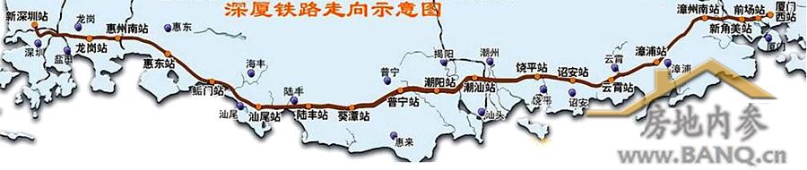 星河丹堤的速达性:高铁站址首席圳东物业
