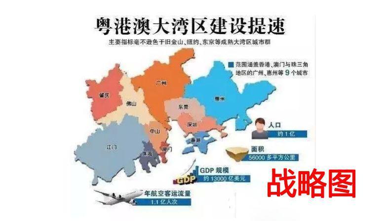 广州gdp有_深圳首超北上广 8月起,这些好消息让你不愿离开深圳