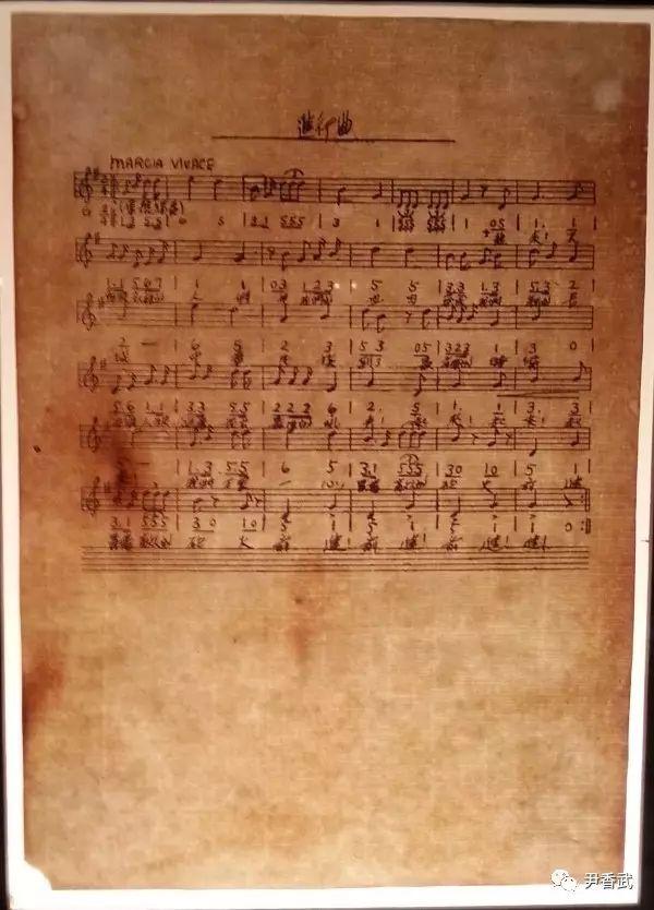 苏联军歌小路曲谱