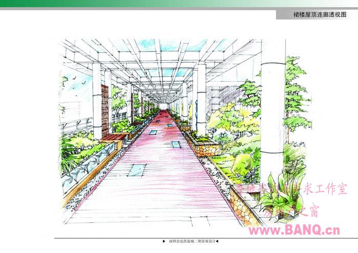 金泓·凯旋城2期mima园林意向图:(连廊)