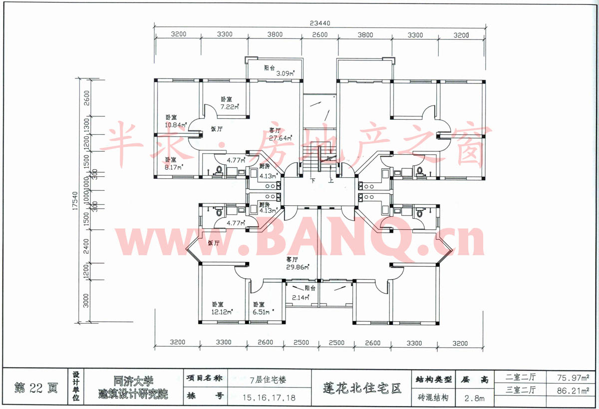 深圳中级电工电路图